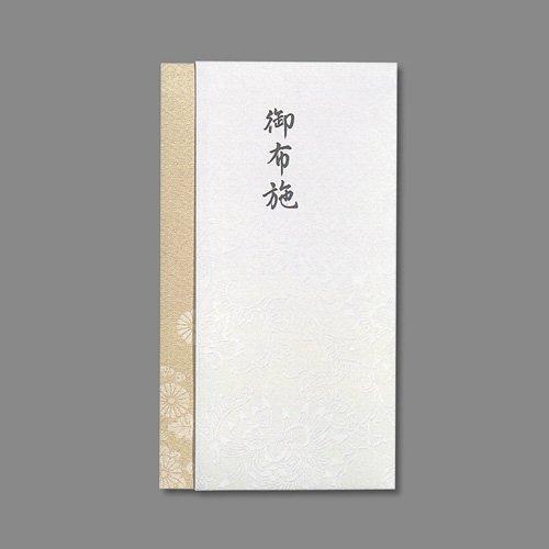 マルアイ 新本折多当 御布施 Pノ-865(10セット)