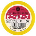ヤマトビニールテープ(巾19mm)【黄】 NO200-191...