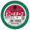 ヤマトビニールテープ (巾19mm)【緑】 NO200-194(5セット)