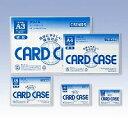 日本クリノス カードケース軟質A6 CR-A6EO(5セット)