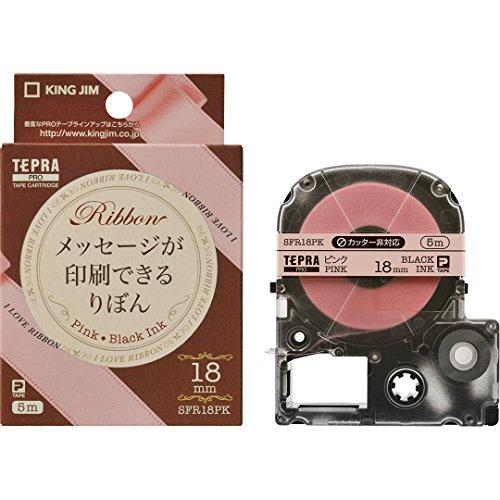 キングジム テープカートリッジ テプラPRO りぼん 18mm ピンク SFR18PK