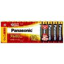 【1186円×10セット】パナソニック 単4形アルカリ乾電池 12本パック LR03XJ/12SW(10セット)
