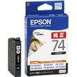 EPSON 純正インクカートリッジ ICBK74 ブラック(5セット)