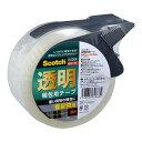 【502円×1セット】3M スコッチ 梱包テープ 重量用 48mm×50m カッター付 315DSN