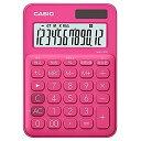 【1079円×1セット】カシオ 電卓 12桁 (ビビッドピンク)CASIO カラフル電卓 ミニジャストタイプ MW-C20C-RD