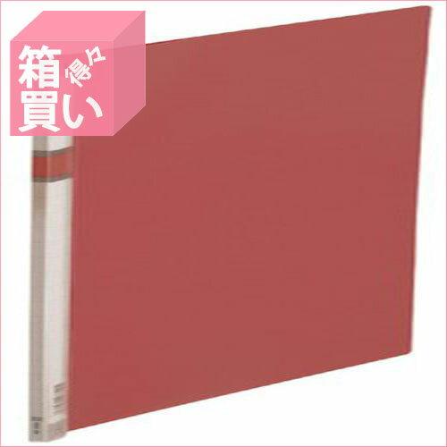 【箱買い商品 / 一箱200セット】キングジム KING JIM ハッサムファイル 517N 赤 A4S (納期優先の為単品詰合せの場合が御座います) 【メーカー取り寄せ商品】