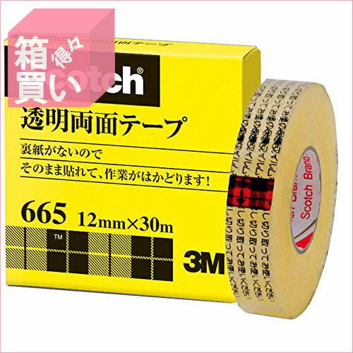 【箱買い商品 / 一箱60セット】スコッチ・3M 透明両面テープ12X30 665-1-12 (納期優先の為単品詰合せの場合が御座います) 【メーカー取り寄せ商品】
