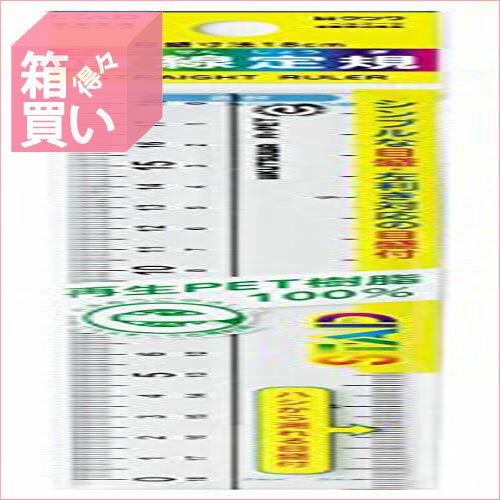 【箱買い商品 / 一箱1000セット】クツワ 再生PET直線定規 ES180 (納期優先の為単品詰合せの場合が御座います) 【メーカー取り寄せ商品】