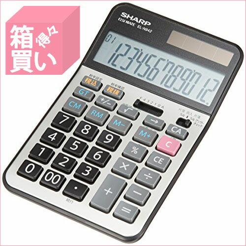 【箱買い商品 / 一箱20セット】シャープ 実務電卓 EL-N942-X (納期優先の為単品詰合せの場合が御座います)