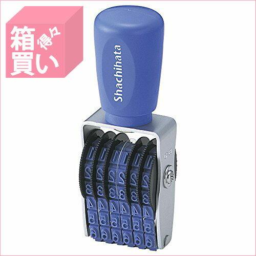 【箱買い商品 / 一箱200セット】シャチハタ 欧文6連 5号 CF−65G (納期優先の為単品詰合せの場合が御座います)