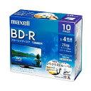 【1760円×1セット】日立マクセル 録画用 BD-R 標準130分 4倍速 ワイドプリンタブルホワイト 10枚パック BRV25WPE.10S