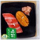 カメヤマローソク 寿司キャンドル C(ウニ・大トロ) サビ入 T8603-00-30