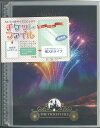 コレクト チケットファイル S-23 コレクト 4971711660363