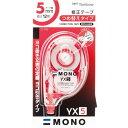 トンボ鉛筆 修正テープ MONO YX5 CT-YX5(10セット)