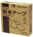 ニチバン 製本テープ 35mm×30m巻 BK35-3034 契約書割印用白
