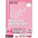 ナカバヤシ コピー&プリンタ用紙/カラータイプ 中厚口 A4/100枚 ピンク HCP-4101-P