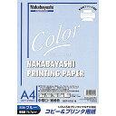 ナカバヤシ コピー&プリンタ用紙/カラータイプ 中厚口 A4/100枚 ブルー HCP-4101-B