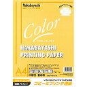 ナカバヤシ コピー&プリンタ用紙/カラータイプ 中厚口 A4/100枚 イエロー HCP-4101-Y