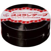 CIサンプラス スズランテープ 24202019 470m 黒