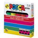 三菱鉛筆 ポスカ PC-8KK5C 蛍光太字 5色セット