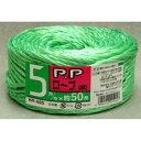宮島化学工業 PPロープ HR-005 小巻 50m 緑