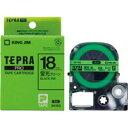 キングジム テプラPROテープSK18G 蛍光緑に黒文字 18mm