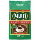 MJB アーミーグリーン詰替え用 0.9kg
