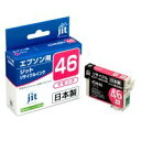 ジット リサイクルインク JIT-E46MZ マゼンタ