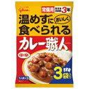 江崎グリコ 常備用カレー職人3食パック 中辛 6206670(5セット)