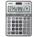 カシオ計算機 本格実務電卓 DS-3DB 14桁(5セット)