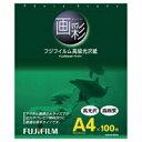 富士フイルム 高級光沢紙 画彩 G3A4100A A4 100枚(30セット)