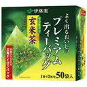 伊藤園 プレミアムティーバッグ 抹茶入り玄米茶50P