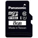 Panasonic microSDHCカード 8GB RP-SMGA08GJK