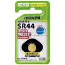 マクセル株式会社 酸化銀ボタン電池 1個パック SR44 1BS C(10セット)