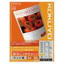 KOKUYO(コクヨ)IJP用紙スーパーファイングレード 厚みしっかり・A4 30枚KJ−M16A4−30