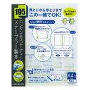 KOKUYO(コクヨ)製本カバー セホ−CA4D