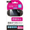 ナカバヤシ PlayStation Vita 用 液晶保護フィルム PCH-2000 対応 指紋防止 GAFV-09