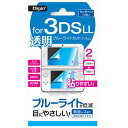 ナカバヤシ ニンテンドー3DS LL専用 液晶保護フィルム ...