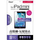 ナカバヤシ iPad mini 3 / mini 2 / mini 用 液晶保護