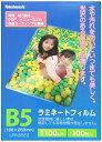 Nakabayashi(ナカバヤシ)ラミネートフイルム100-100/B5 LPR-B5E2