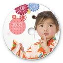 サンワサプライ インクジェットフォト光沢DVD/CDラベル(内径17mm) LB-CDR013N-50