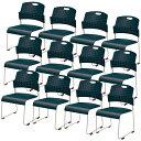 【法人限定】【12脚セット】(¥3,780/脚) ミーティングチェア スタッキングチェア 会議椅子 スタックチェア 会議チェア 会議用椅子 ...