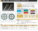 東日京三電線(日立金属製)一括シールド(アルミ箔付プラスチックテープ)シールド付CAT5e対応LANケーブル 300m巻NETSTAR-C5E SA 0.5X4P 空色(TK)(ライトブルー(LBTK)に相当)