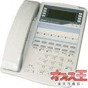 送料無料! NTT αRX2 MBS-6LSTEL 【smtb-u】【中古】【ビジネスホン / ビジネスフォン】
