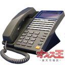 送料無料! サクサ(saxa) MT100/MT200 TD200(K) 【smtb-u】【中古】【ビジネスホン / ビジネスフォン】