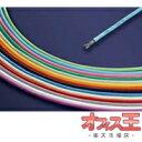 通信工業製CAT5e対応LANケーブル300mTSUNET-350E 0.5-4P