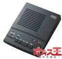 タカコムAT-D300新品・純正品留守番電話装置