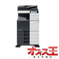 【搬入設置費込】ムラテックA3フルカラーデジタル...の商品画像