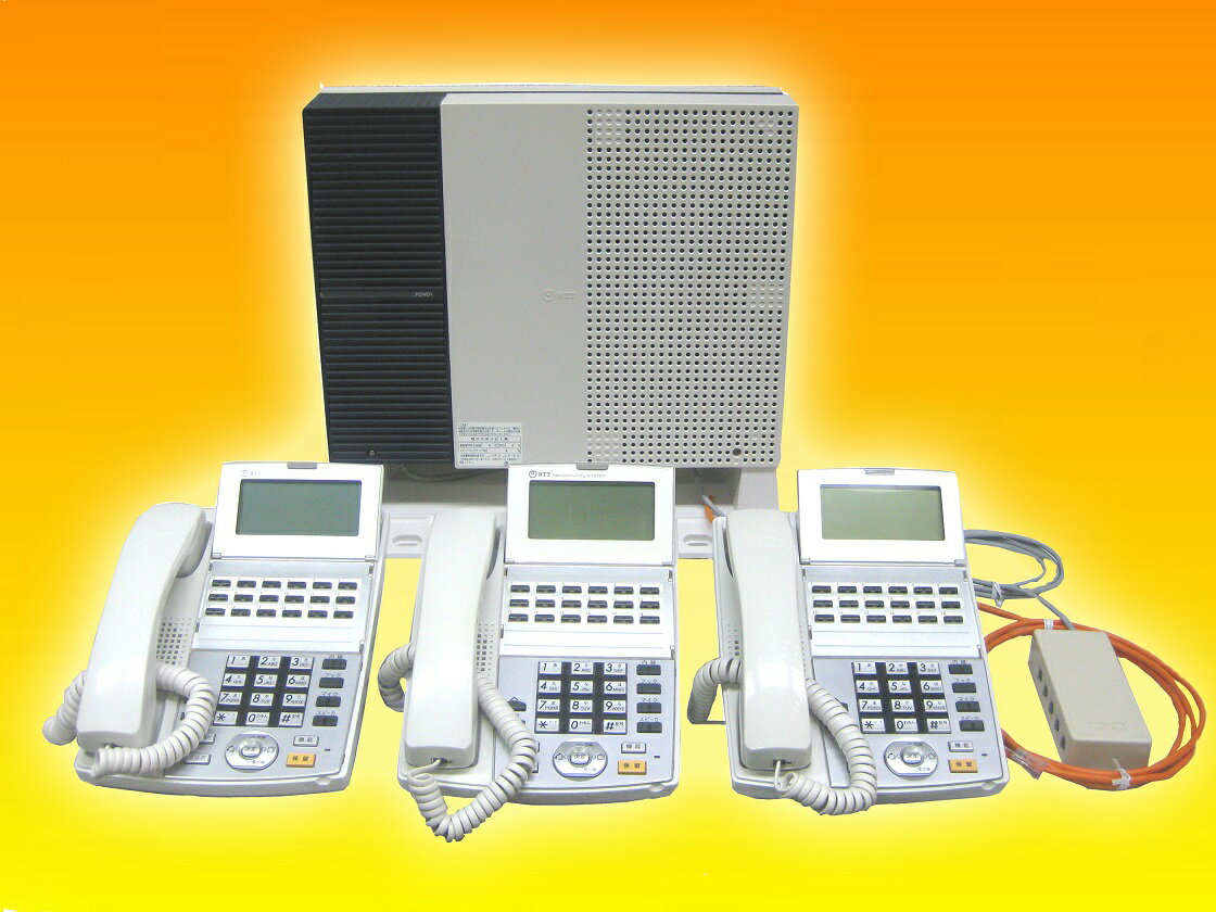 新規開業スタートパック配線設定済ビジネスフォン工事費不要NTTαNX-S機3台番号回線組込み設定済み配線コードセット販売※法人限定:個人の方は申し込みできません MP588-C。:オフィス王店 0120 RJ45プラグ・050・03・06の番号帯法人限定サービスになります 工事。