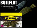 deps/デプス 【BULLFLAT/ブルフラット 3inch 3.8inch 4.8inch 5.8inch】(代引き不可)